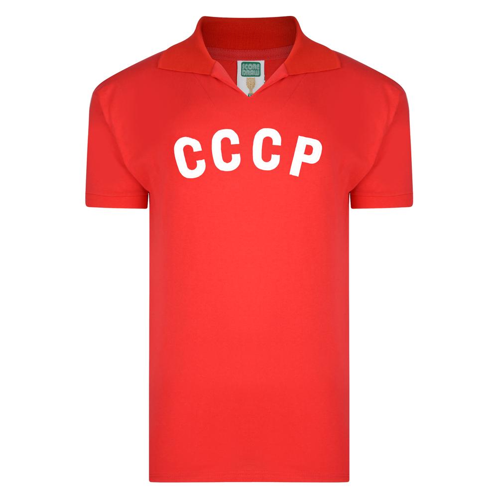 CCCP 1968 European Championship shirt